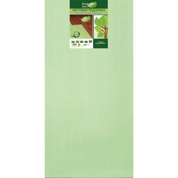 podlozhka listovaya solid zelenyy list 3 mm