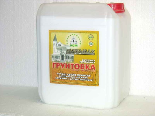 5 gruntovka interernaya Pr thumb
