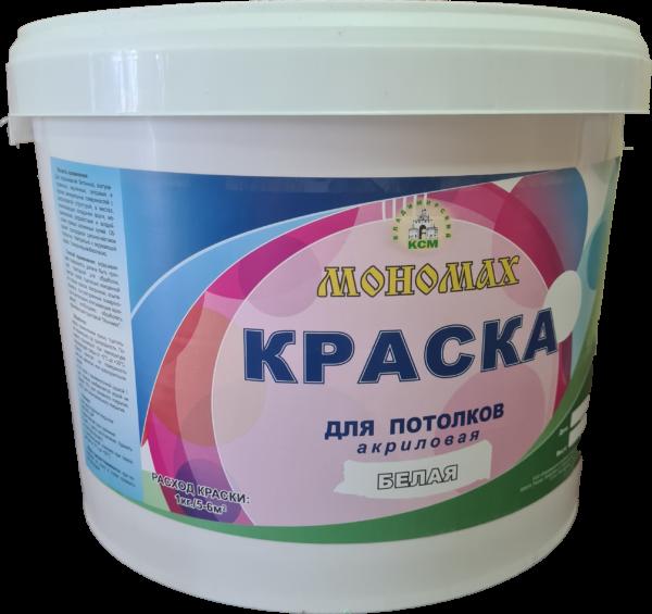краска для потолков Мономах 14 кг