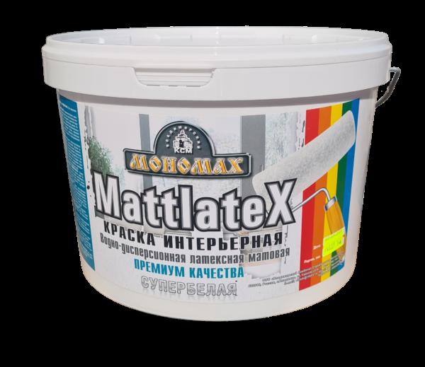 Интерьерная Мattlatex супербелая 14кг