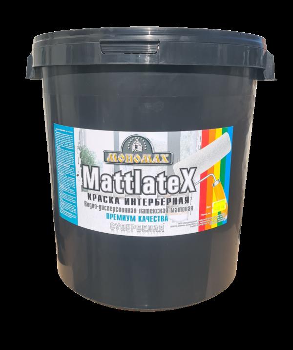 Интерьерная Мattlatex супербелая 40кг