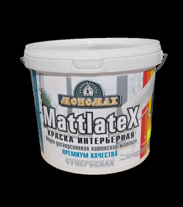 Интерьерная Мattlatex супербелая 7кг