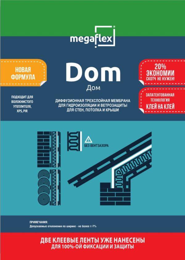 Megaflex Dom этикетка